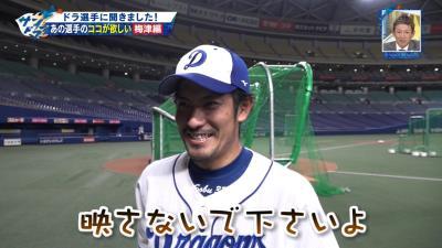 中日・祖父江大輔投手、梅津晃大投手の足の長さに憧れる「僕、足が短いから…」