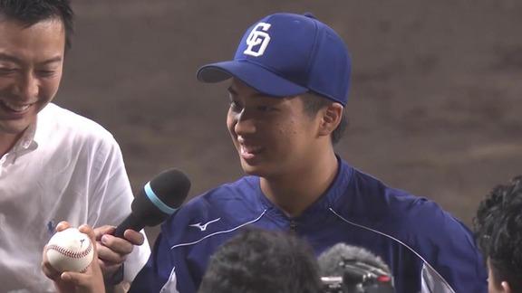 プロ初勝利の中日・山本拓実、祝福LINEが250通「この1勝に満足せず、次が大事」
