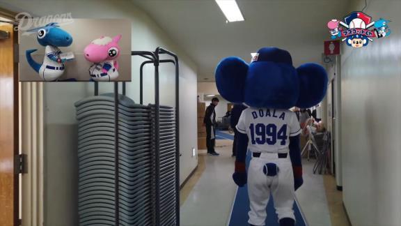 中日・ドアラのが沖縄キャンプ潜入! 現在は裏方として活躍するあの元選手達の姿も…?【動画】