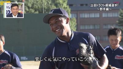 """明るいキャラクターにも注目!? 名古屋学院大・宮本ジョセフ拳「""""全てのオレを見てくれ""""って感じっす!」"""