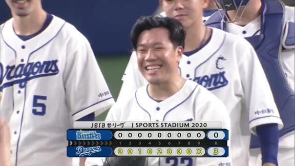 中日・大野雄大、今季初完封で4試合連続完投勝利を挙げる!「ホンマにドラゴンズ、こんなもんじゃないと思う」 与田監督「まさしくこれがエース」【投球結果】