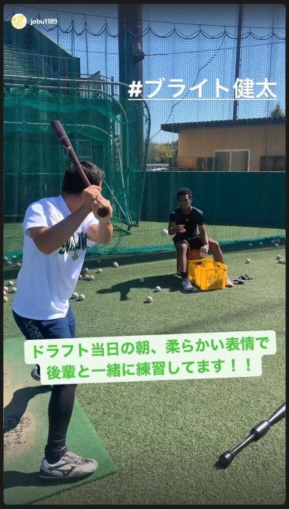 中日ドラフト1位・ブライト健太選手、上武大学チームメイトにめちゃくちゃ祝福される