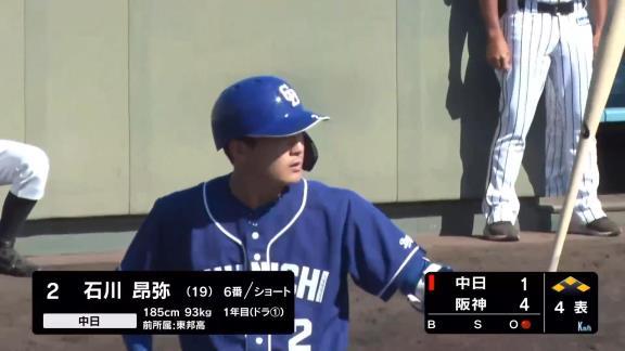 強打の遊撃手へ? 中日ドラフト1位・石川昂弥、6番ショートで出場し3安打3打点4出塁の大暴れ!【動画】