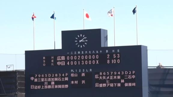 4月25日(日) ファーム公式戦「中日vs.広島」【試合結果、打席結果】 中日、8-2で快勝!広島に2連勝!!!