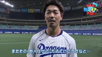 """中日のマスター・阿部寿樹、登場曲は""""おまかせで""""「僕は決めていないっす(笑)」"""