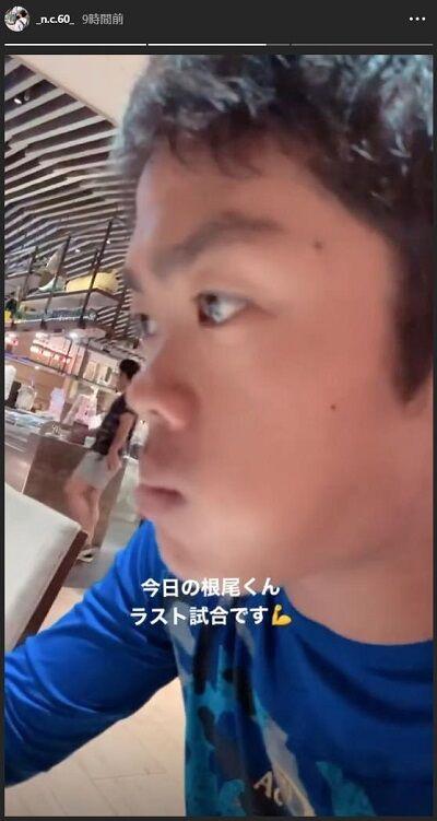 意外な一面? 中日・根尾昂選手の食事中の様子が面白すぎるwww【動画】