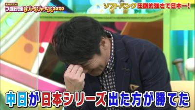 中日・大島洋平「うちが日本シリーズ出た方が勝てたんじゃないかなと(笑)」