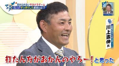 川上憲伸さん、甲子園での阪神戦でサヨナラホームランを打たれ…「僕良いことしたんじゃないかなと何か誇らしく感じて(笑)」