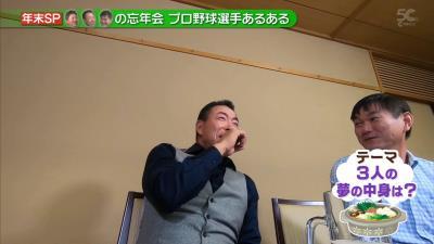 """元プロ野球選手あるある? 岩瀬仁紀さん、立浪和義さん、井上一樹さんが見るという""""野球の不思議な夢"""""""