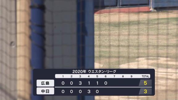 中日・又吉克樹投手が実戦復帰! 1ヶ月半ぶりのマウンドで1回3奪三振ピッチング!「これからどんどん投げて1軍に呼ばれるように結果を出していきたい」【投球結果】