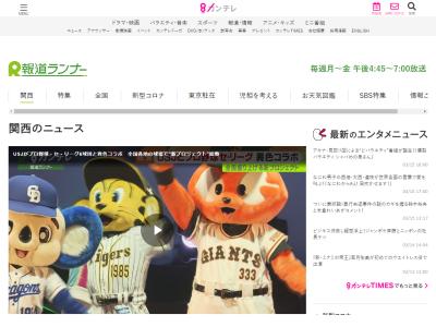 中日・高橋周平選手「セ・リーグフェスティバルには興味を持ちました」【動画】