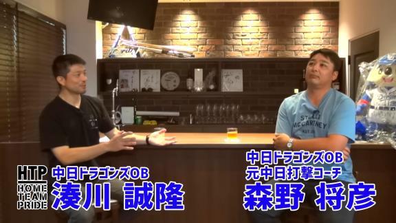 森野将彦さんはナゴヤドームのホームランテラス設置に…「大反対だね、大反対」【動画】