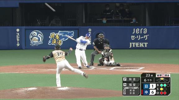 中日・福留孝介選手のホームラン、あまりにもカッコよすぎる…【打席結果】