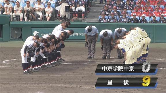 【甲子園】星稜が中京学院大中京に勝利 奥川、7回10奪三振無失点の快投