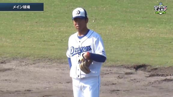 中日ドラフト3位・土田龍空選手の背番号が…?【動画】