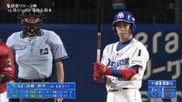 山田久志さん「加藤が悪いというんじゃないよ。加藤を使うことは別に悪いんじゃないけども、加藤を今使うよりももっといるんじゃないのと」