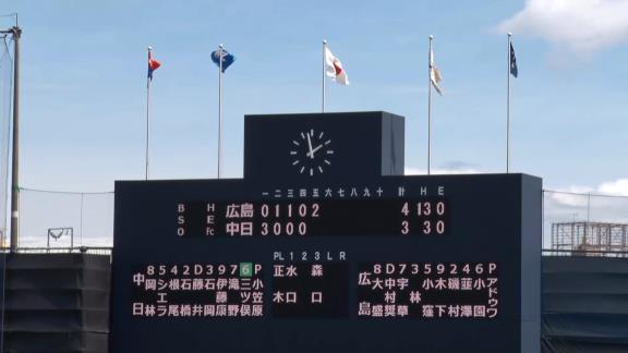 中日・小笠原慎之介、ファームで先発するも5回 13被安打 4失点…「理想の投球をすることはできませんでした」【投球結果】