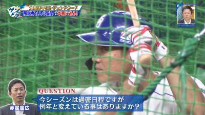 赤星憲広さんが中日・大島洋平に期待することは…「伝授」