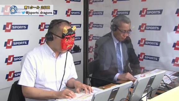 森繁和さん、ウキウキで鬼退治! 豆まきを行う「鬼が逆になっていたね」【動画】
