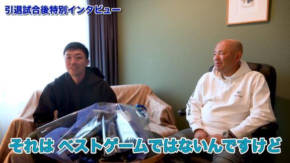 現役引退の吉見一起さん、小田幸平さんのYouTubeチャンネルに出演! 記憶に残ってるベストゲームは…【動画】