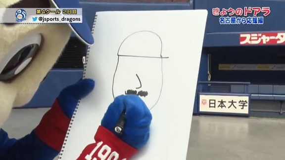 中日・ドアラ、とある選手の似顔絵を描く【動画】