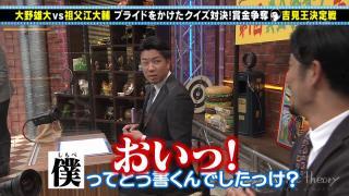 中日・大野雄大投手「今年の髪型ヒドかったですよね…祖父江大輔」
