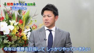 中日・高橋周平「優勝です!(即答)」 若狭敬一アナ「早かったですねぇ!(笑)」【動画】