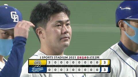 中日・与田監督「本当は全てのバッターに打たせたいんだよ」
