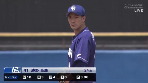 中日・勝野昌慶投手「最後のところはなんとか粘りたかったです…」
