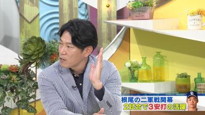 去年と何が変わった? 井端弘和さんが中日・根尾昂の今シーズンのバッティングを分析!