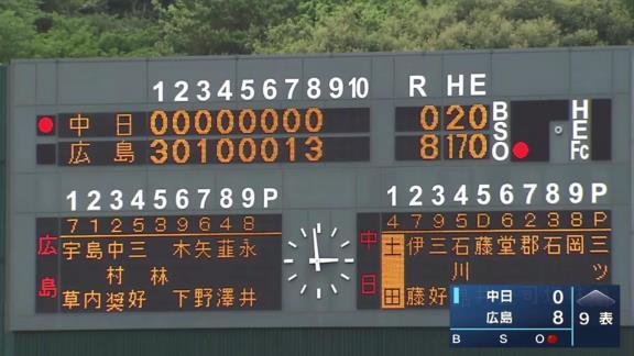 意地の一打! 中日ドラフト3位・土田龍空、完封阻止に繋がるスリーベースヒットを放つ!!!
