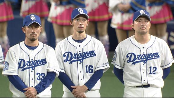 中日・与田監督「きょうは球場に来るときにふとスクリーンに映る(与田監督への応援)ボードが目に入った。もう感謝しかないですよね。そういう人たちを喜ばせてあげられなかった申し訳なさが入り乱れていました」