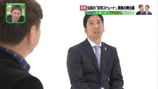 藤川球児さん「落合さんの戦術が自分は一番きつかったですね」