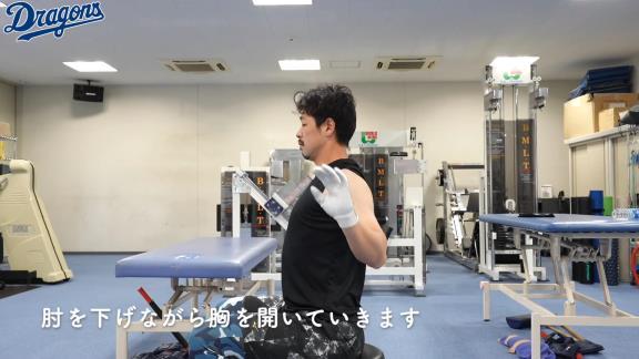 阿部寿樹選手と一緒にトレーニング! 中日が自宅でも簡単にできるストレッチ動画を公開!【動画】