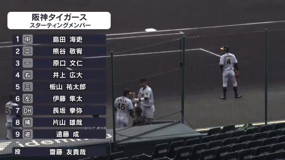 8月22日(土) ファーム公式戦「阪神vs.中日」【試合結果、打席結果】 中日2軍も好調!4連勝!!!