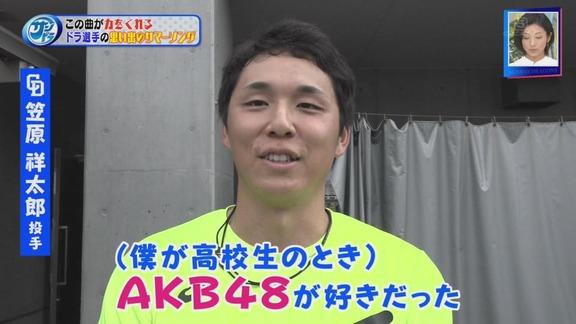 中日・笠原祥太郎「高校生のとき、AKB48が好きだった…」
