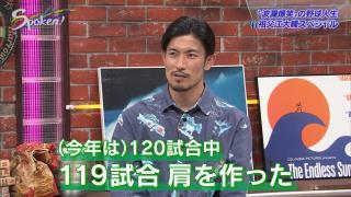 中日・祖父江大輔投手「今年は120試合中、119試合は肩を作ったんで」