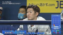 谷繁元信さん「あとは京田がどう感じているかですよ」