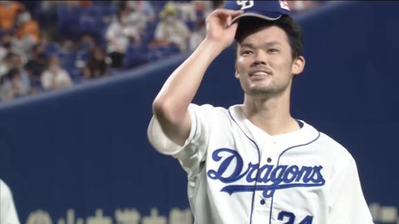 中日・福谷浩司、勝ち星付かずも自己最長8回2失点の好投!「できることは出せたかなと思います」 与田監督「彼の良さは今シーズンずっと続いていて安定している。今日の内容は合格点だった」【投球結果】