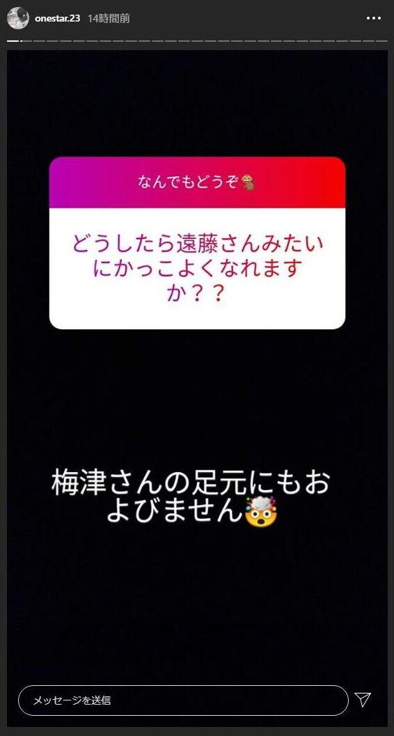 中日・遠藤一星選手「ドラゴンズで弟にしたいのは周平と梅津」 梅津晃大投手「いえーい」