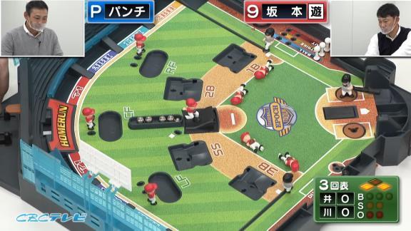 川上憲伸さんと井端弘和さん、めちゃくちゃなプレイで野球盤を楽しむ【動画】