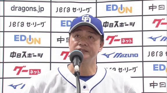 """Q.""""このあとも三ツ俣を使ってみたい""""という感じはどうでしょう? 中日・与田監督「もちろん。スターティングメンバーは色々な選手を使っていきたいと思いますので、チャンスは与えていきたいと思います」"""