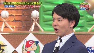 浅尾美和さん「報道ステーションはいつも何か中日が相手役なんですよ、勝っても」