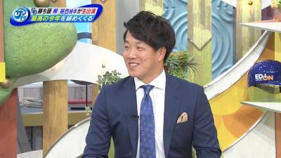 中日・柳裕也投手、第1子長男にデレデレ?「スーパーかわいいです」