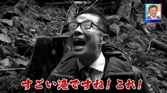 3月29日放送 サンデードラゴンズ 石川昂弥1軍への足跡、井端ファインプレー判定!