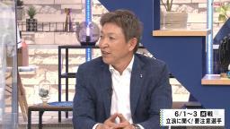 レジェンド・立浪和義さんが語るロッテ&オリックスの要注意選手とは…?