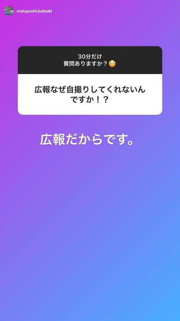 中日・又吉克樹広報が自撮りを投稿しない理由を明かす