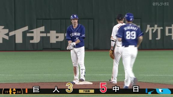 中日・阿部寿樹、決勝打含む3安打猛打賞の活躍!「自分も後ろにつなぐ気持ちで打席に入ったのがいい結果につながったと思います」【動画】