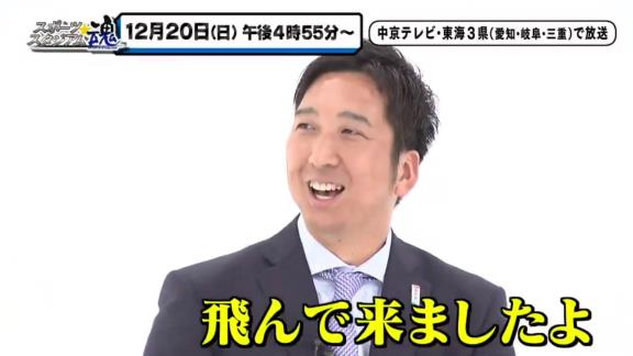 レジェンド・岩瀬仁紀さん×藤川球児さんのスペシャル対談が実現!!!