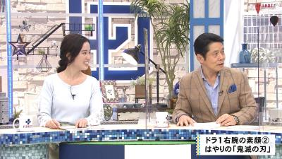 中日ドラフト1位・高橋宏斗投手、『鬼滅の刃』を見始める